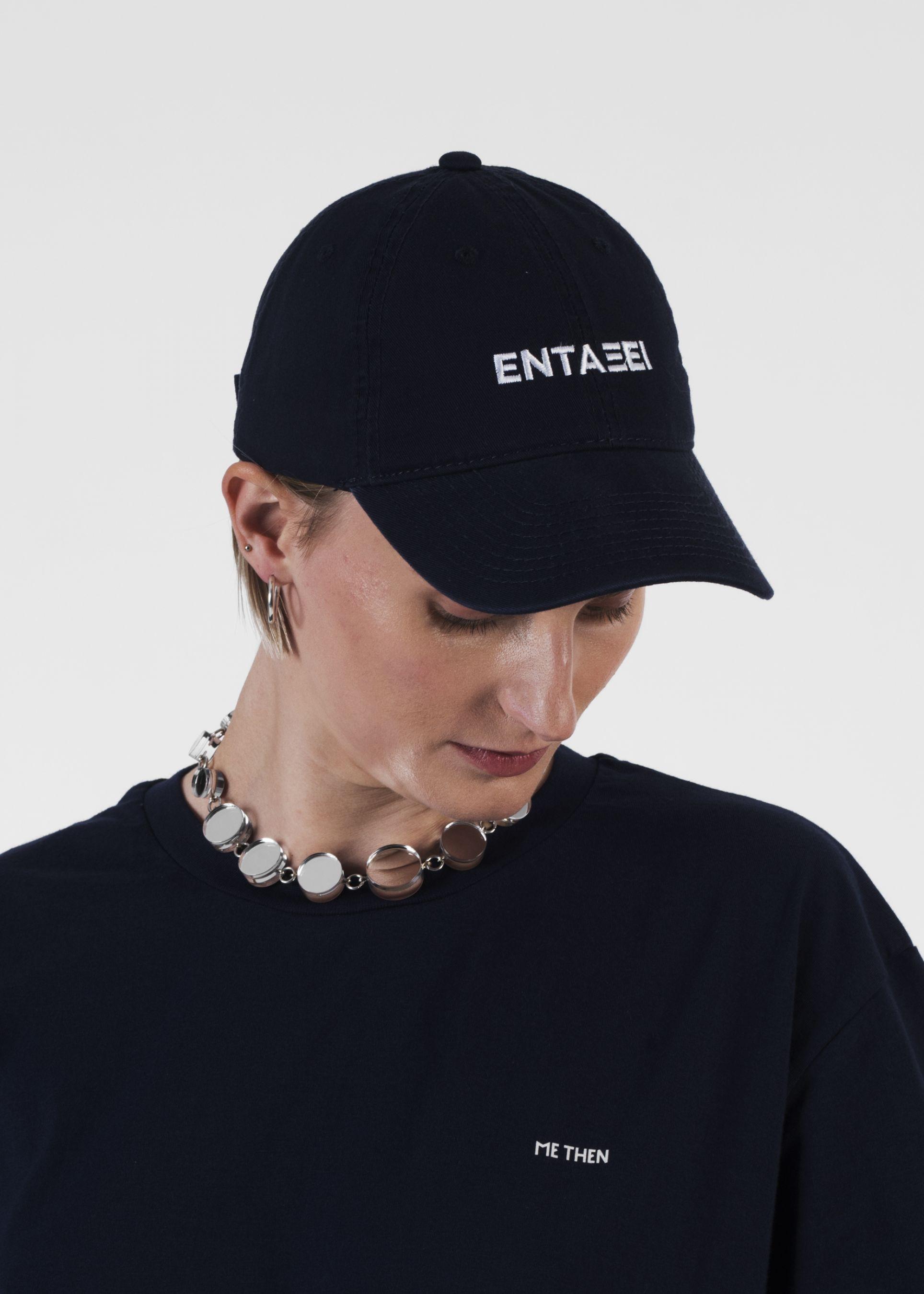 ΕΝΤΑΞΕΙ CAP