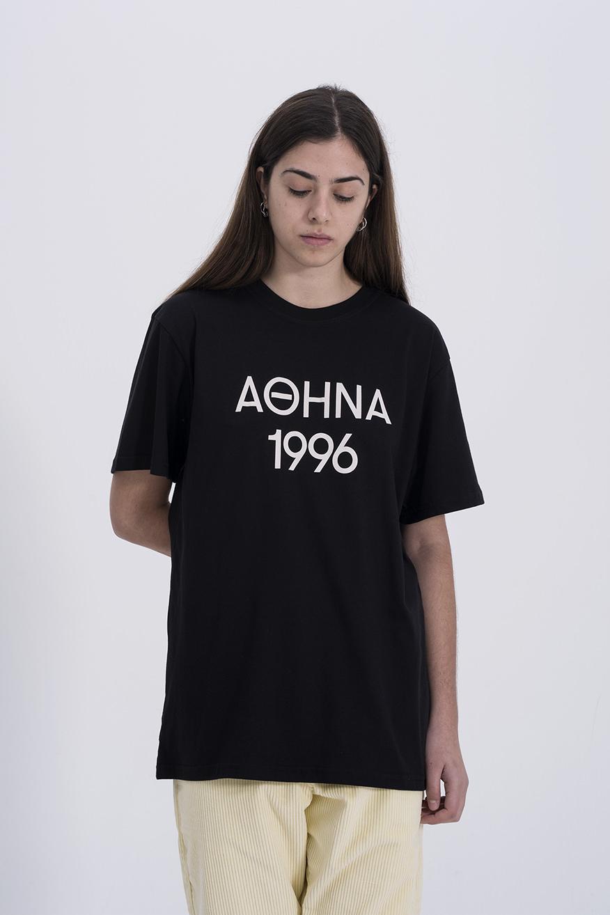 ΑΘΗΝΑ 1996 Black T-Shirt